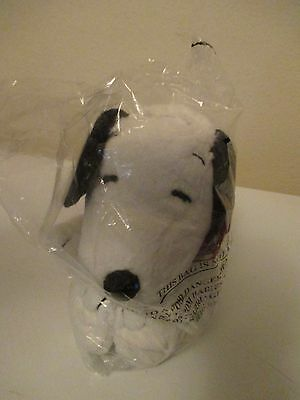 Snoopy Plush Bank Peanuts Dog-New-Sealed
