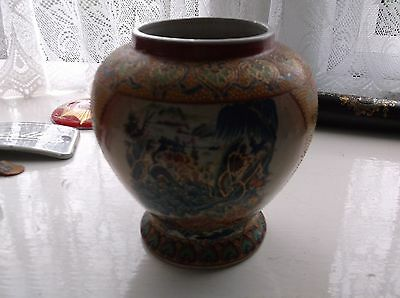 Lovely Vintage Satsuma Pot, Hand Painted