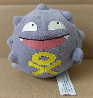 "Vintage Pokemon Koffing Bean Bag 5"" Plush 1998 Hasbro Stuffed Animal Toy Figure"