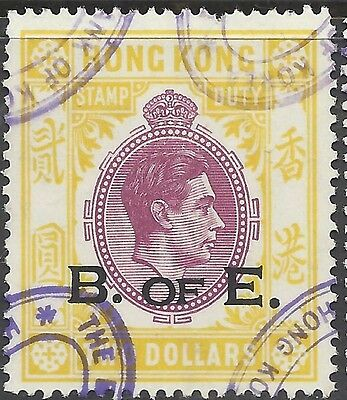 Hong Kong KGVI $2 BILL OF EXCHANGE REVENUE, Used, BAREFOOT#222N
