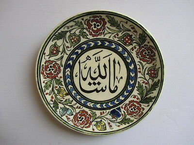 Vintage Middle Eastern Pottery Painted Charger