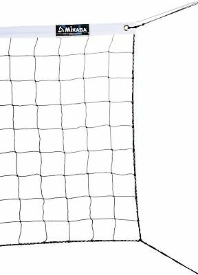 Mikasa VBN-2 Competition Volleyball Net