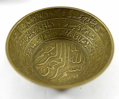 Islamic Vintage Art Collectible Arabic Calligraphy Brass Bowl. G3-3