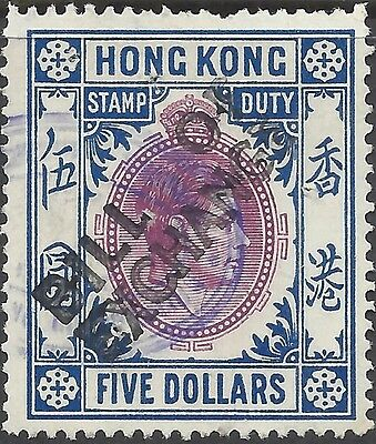 Hong Kong KGVI $5 BILL OF EXCHANGE REVENUE, Used, BAREFOOT#225P