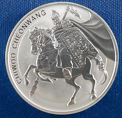 2017 South Korea Chiwoo Cheonwang 1 Ounce .999 Silver Medal