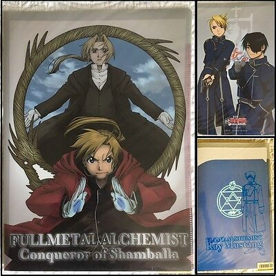 NEW: Fullmetal Alchemist Ed, Al, Roy x Riza Rare FMA Anime Clear Folder OFFICIAL