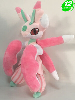 "FAST SHIPPING Lurantis 12"" 30cm Pokemon Game Figure Anime Soft Plush Toy Doll"