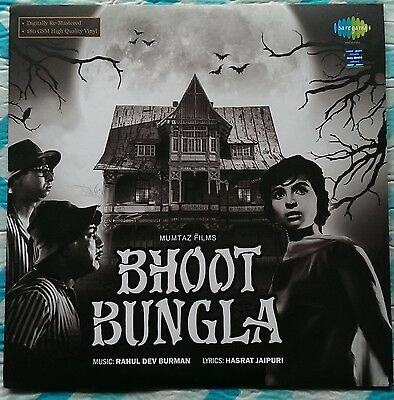 Bollywood LP Bhoot Bungla new Reissue Remastered 180 GSM unplayed