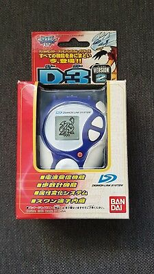 Digimon Digivice D3 V2 Hawkmon