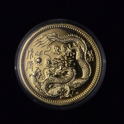 1988 Singapore 1 Oz Proof 100 Singold Lunar Dragon .9999 Fine Coin In Mint Cap