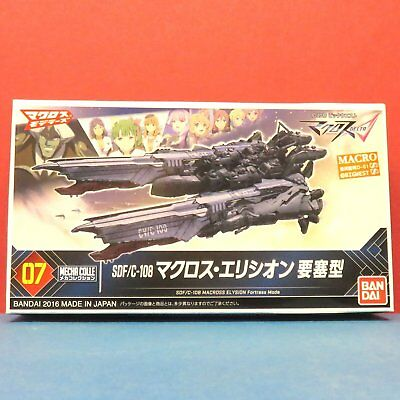 Bandai [Macross Delta] SDF/C-108 Macross Elysion Fortress Mode Mecha kit 0209070