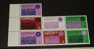 1971 Christmas block of seven - mint unhinged