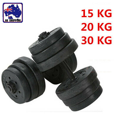 15 KG 20 KG 30 KG Adjustable Dumbbell Set Home Gym Fitness Exercise OYST711
