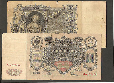 (TWO) RUSSIA Banknote 100 Rubles 1910 well circulated