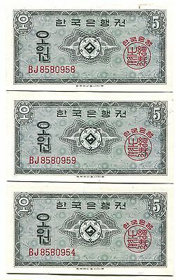 1962 Bank of Korea (South) 5 Won, Lot of 3. Crisp Uncirculated CU