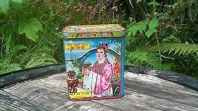 RARE UK FIND: 1930's/40'S KWONG SANG TEA Co PO NEE TEA TIN / CANISTER / CADDY