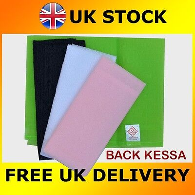 AlHamra Moroccan Kessa Back Body Shower Towel Exfoliating Cloth kesse hamam bath