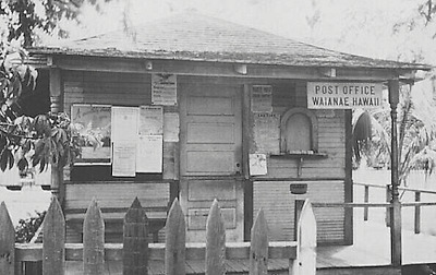 "WAIANAE POST OFFICE 1930's? 8x12"" PHOTO ON FUJI CRYSTAL ARCHIVE SEMI MATTE PAPER"