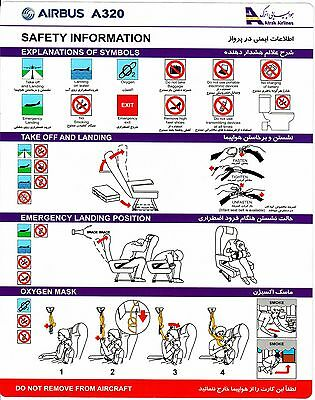 Safety Card ATRAK AIRLINES Airbus A320 *SUPER RARE* Original Air 320 IRAN
