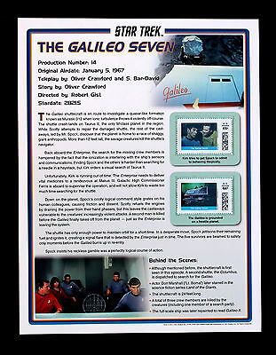 "STAR TREK 2011 Pitney Bowes 44 Cent Large Stamp Panel ""The Galileo Seven"" #14"