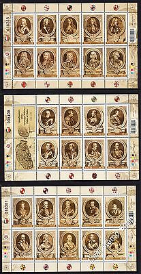 Malta 2014 GrandMasters SG1871 - 1898 Complete Set of 28 Unmounted Mint