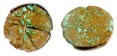 Justin I 518-527 AD Pentanummium Byzantine christian bronze AE coin # BKP3851-73