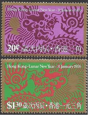 Hong Kong 1976 LUNAR NEW YEAR - YEAR OF THE DRAGON (2) UNHINGED MINT SG 338-9