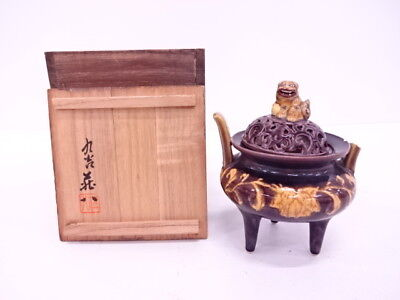 3134214: Japanese Tea Ceremony Kutani Ware Three-Footed Incense Burner Purple Gl