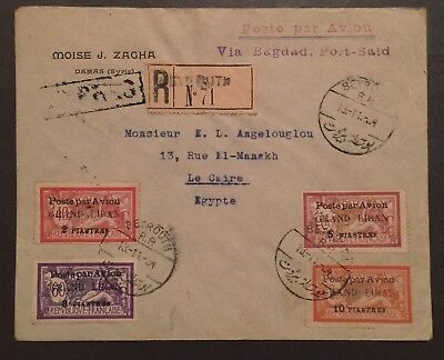 Lebanon Reg Cover To Cairo Via Baghdad& Port said 1924 !! Scarce !!