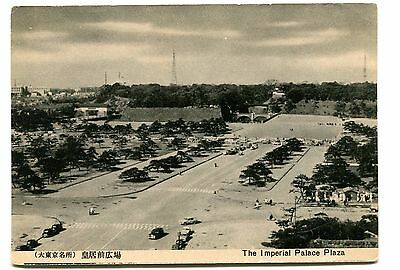 Vintage Postcard BEIJING CHINA Imperial Palace Plaza unusual view 1930s