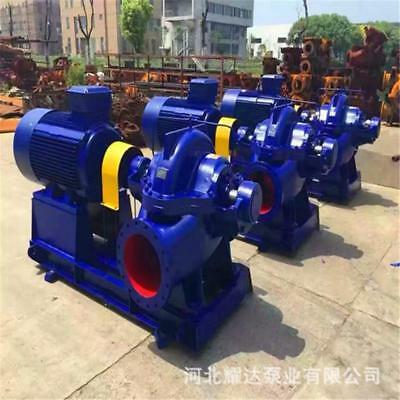 Single - Stage Double - Suction Centrifugal Pump Self - Priming Pump