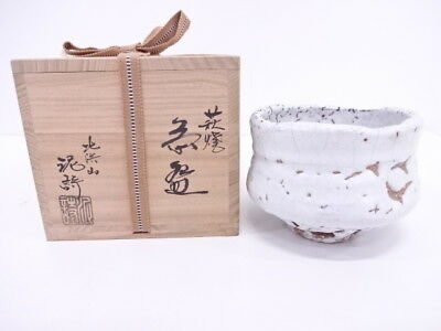 3123092: Japanese Tea Ceremony Hagi Ware Tea Bowl By Deishi  Shibuya / Chawan