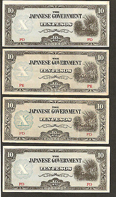 (4) Japanese Government PHILIPPINES occupation banknote - 10 Pesos notes