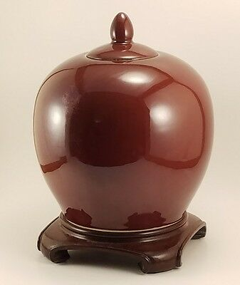 20th Century Chinese Ox Blood Sang Boeuf Copper Red Porcelain Ginger Jar Flambe
