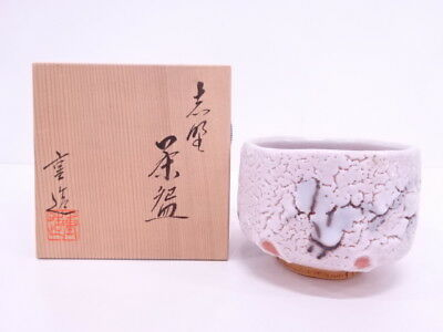 3102871: Japanese Tea Ceremony / Chawan Tea Bowl / Mino Ware / Shigezo Kato