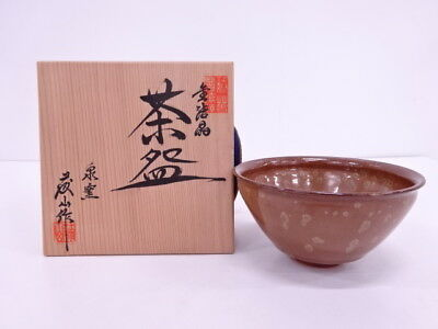 3102863: Japanese Tea Ceremony / Tenmoku Chawan Tea Bowl / Crystal Glaze / Tozan