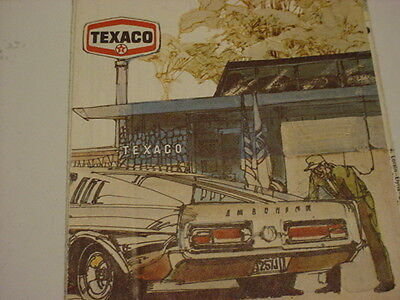 VINTAGE 1972 Texaco Oil Gas Ohio State Highway Road Map.With a shelby on front