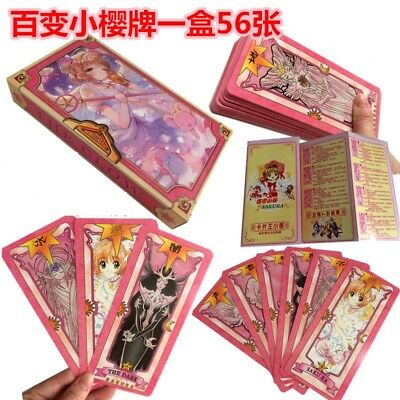 Card Captor Sakura 56 Piece Clow Cards With Pink Clow Magic Book Cards One Set