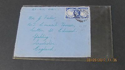 1949  G.B. UPU Stamp to UK from Moscar, Egypt