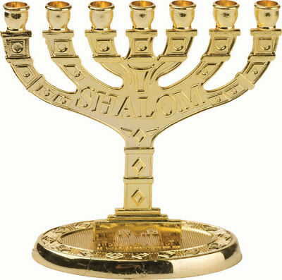 7 Branch Temple MENORAH  Shalom Plated in Gold Jerusalem Gift