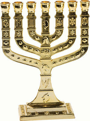 Gold Plated Temple Menorah 7 Branch 12 Tribes Israel Jerusalem Holy Land Gift
