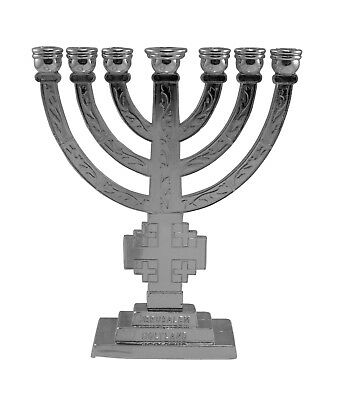 7 Branch Temple MENORAH Silver Color with Jerusalem Cross Holy Land Gift