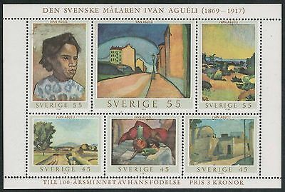 Lot 4189 - Sweden 1969 3 Kr Paintings by Ivan Agueli Mint Never Hinged sheetlet