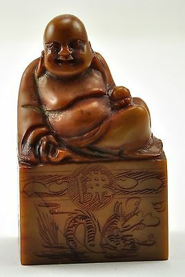 Vintage Chinese Natural Stone Hand Carved Chop Stamp Seal - Happy Buddha
