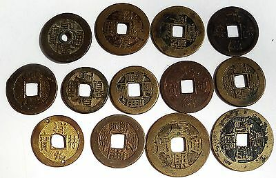 13 - Vintage Chinese Coin Token Lot - Coins