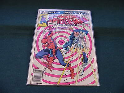 the Amazing Spider-Man No's 201 203 Marvel Comic Books Very Good Condition