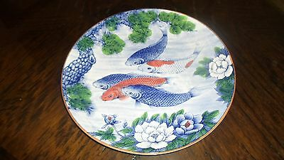 "Vintage Traditional Japanese Hand Painted Koi Fish Platter 16"" And 2"" Tall Used"