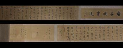 Fine Antique Chinese Hand-writing Calligraphy Scroll Wangchong Marked s172