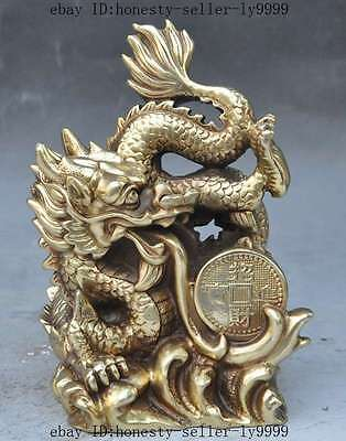 "6"" chinese brass fengshui Incurs the wealth Zodiac Year dragon Auspicious statue"