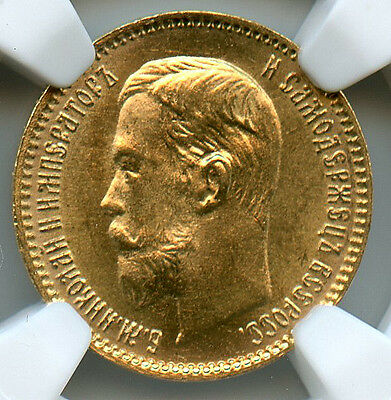 Russia 5 Roubles 1904 Russian Gold Rubles Ngc Ms65 Unc